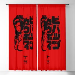 059 Faye Black Jap Blackout Curtain
