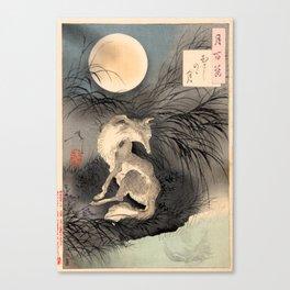 Tsukioka Yoshitoshi - The moon on Musashi Plain Canvas Print
