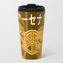 Gold Couple Travel Mug