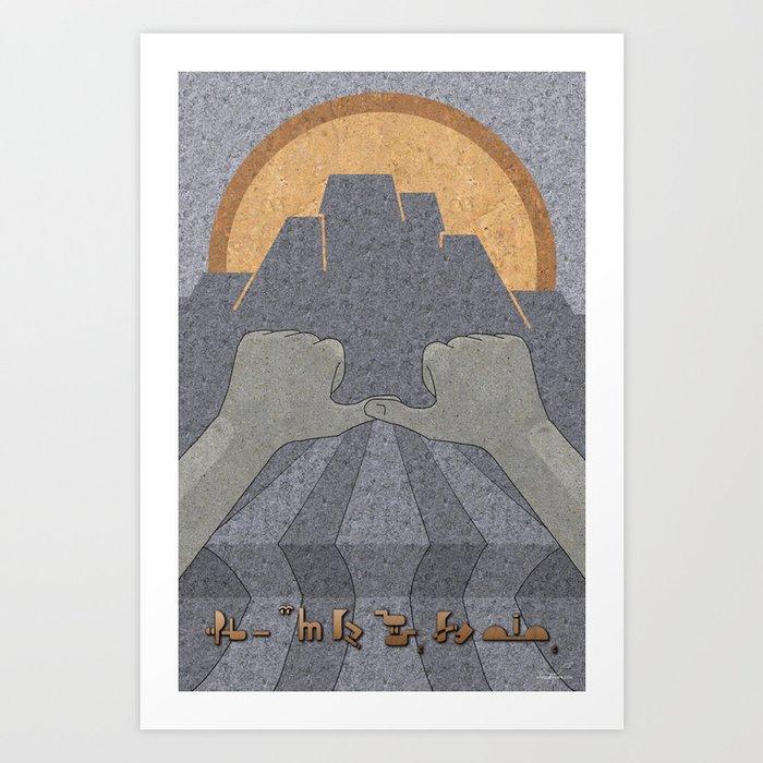 Perseverance - (Artifact Series) Art Print