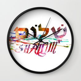 Shalom Hebrew Word Wall Clock