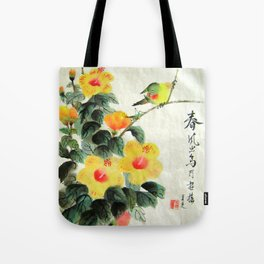 green bird sensations Tote Bag