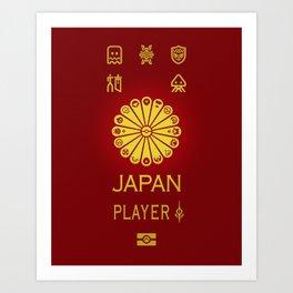 PLAYER 1 JPN Art Print