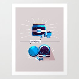 :::Sweet blueberry marmalade::: Art Print