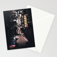Side street Stationery Cards