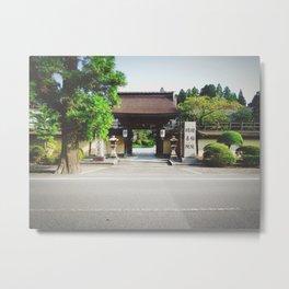Arch Metal Print