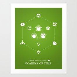 Zelda Ocarina of Time Art Print