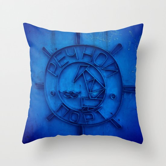 River port Throw Pillow