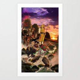 Journey to the west Art Print