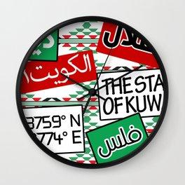 State of Kuwait Mix Wall Clock