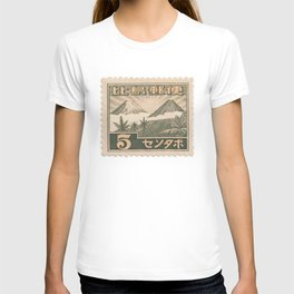 Japanese Postage Stamp 8 T-shirt