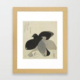 Japanese Bird Woodblock by Totoya Hokkei, 1828 Framed Art Print