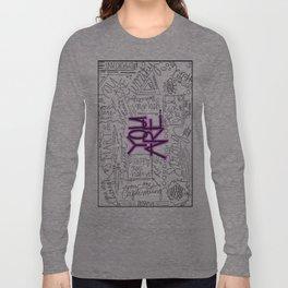 You Are - Fuchsia Long Sleeve T-shirt