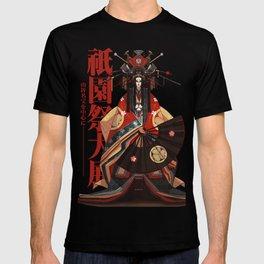 Japanese Geisha Fine Art Illustration Kanji Pattern Ornament  T-shirt
