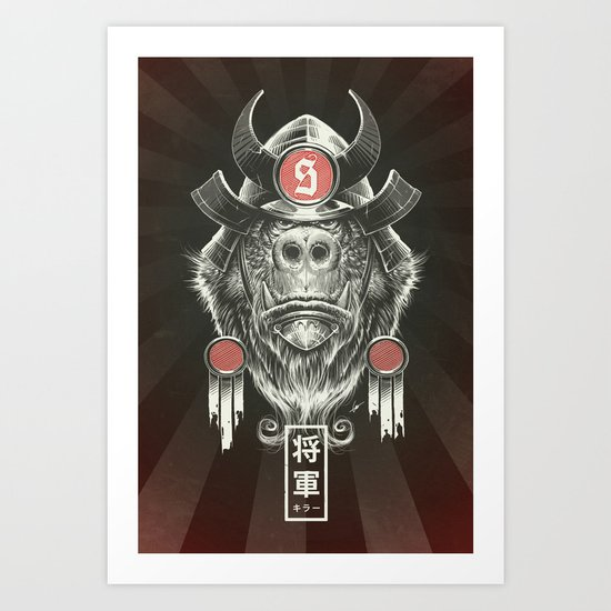 Shogun Executioner Art Print