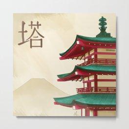 Pagoda - Painting Metal Print