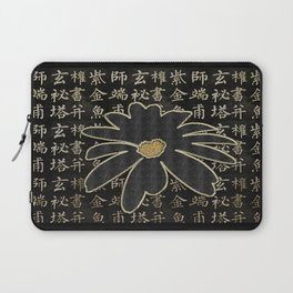 Chinoiserie Chinese Flower Laptop Sleeve