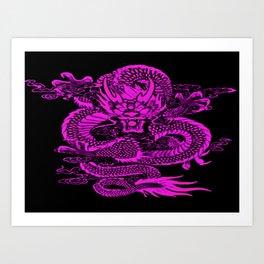 Epic Dragon Purple Art Print