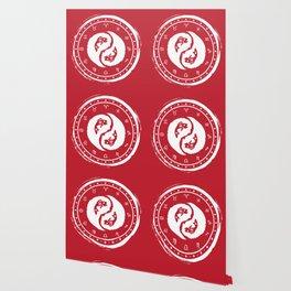Pisces Yin Yang Fish Twelfth Zodiac Sign Wallpaper