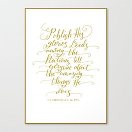 Bible Quote for Writers Calligraphy Canvas Print