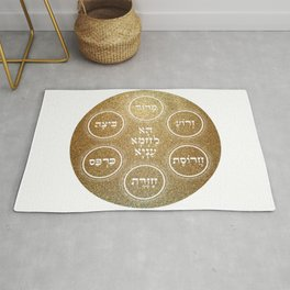 Passover - Pesach Seder Plate in Gold Rug