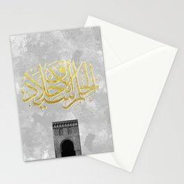 Clemency is the greatest virtue - Arabic Calligraphy Stationery Cards