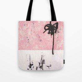 The Great Disruptor Tote Bag