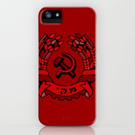Maki Rakah Israel communist party coat of arms hammer sickle iPhone Case