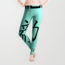 "Symbol ""Perseverance"" in Green Chinese Calligraphy Leggings"