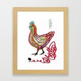 go vegan  Framed Art Print