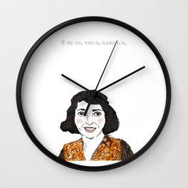 Ayn Rand  Wall Clock