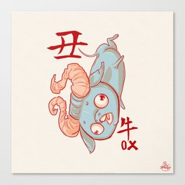 Year of the Ox Canvas Print