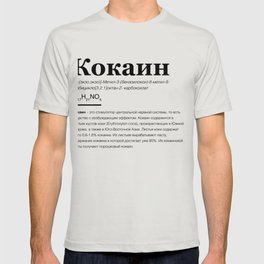 Russia COCAINE Rave Party Acid Molly Wasted Techno Drugs LSD design T-shirt