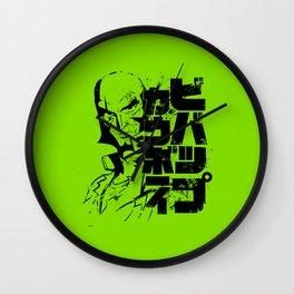 058 Jet Blk Jap Wall Clock