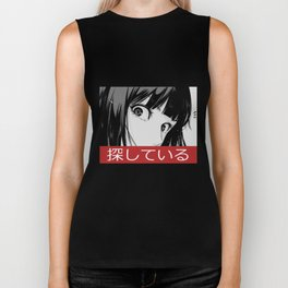 STARE 2 - Sad Japanese Anime Aesthetic Biker Tank