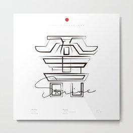 NIKKO TOSHOGU Metal Print