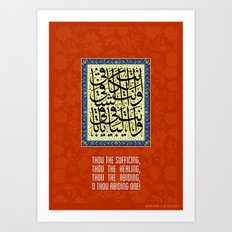 Verse from the Long Healing Prayer, with English Art Print
