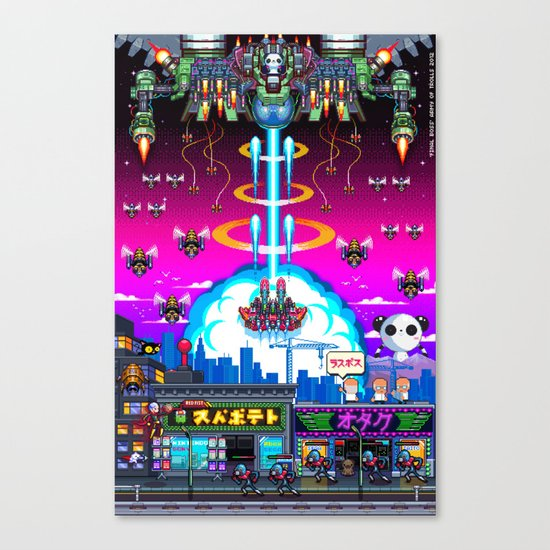 FINAL BOSS - Variant version Canvas Print
