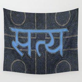 Satya Wall Tapestry