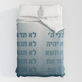 Hebrew Aseret haDibrot - the Ten Commandments  Comforters