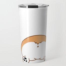Wiggle Travel Mug