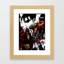 King Of Iron Fighters Framed Art Print
