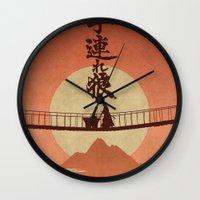 okami Wall Clocks featuring Kozure Okami by WITHSTAND