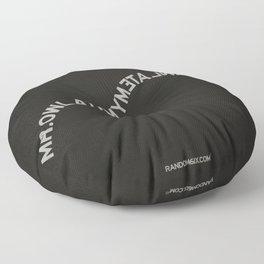 Palindrome: Mr. Owl Floor Pillow