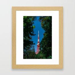 Tokyo Tower Framed Art Print
