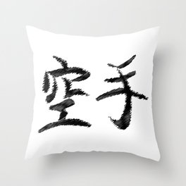 Karate Japanese Writing Throw Pillow