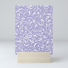 Abstract 017 - Arabic Calligraphy 34 Mini Art Print