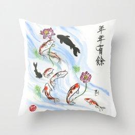 Feng Shui - 9 Lucky Carp Throw Pillow