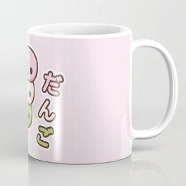 Dango Coffee Mug