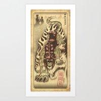 Battlecat Art Print